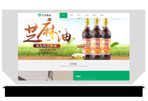 安庆市金良友食品有限责任公司