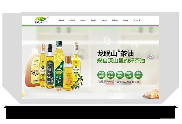 安徽龙眠山健康产业股份有限公司